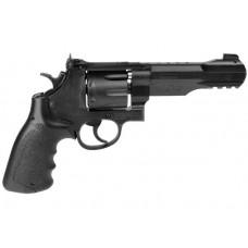 Umarex Smith & Wesson M&P R8